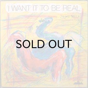 画像1: JOHN ROCCA / I WANT IT TO BE REAL (1)