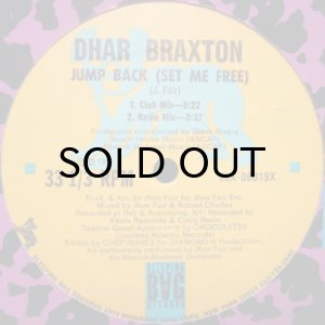 画像1: DHAR BRAXTON / JUMP BACK (SET ME FREE) (1)