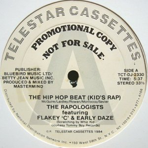 画像1: THE RAPOLOGISTS / THE HIP HOP BEAT (KID'S RAP) (1)
