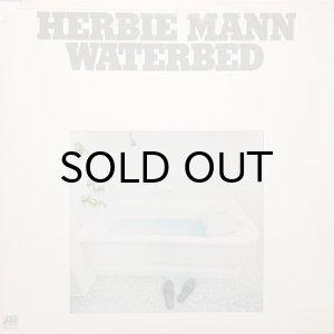 画像1: HERBIE MANN / WATERBED (1)