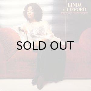 画像1: LINDA CLIFFORD / IF MY FRIENDS COULD SEE ME NOW (LP) (1)