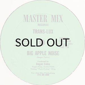 画像1: TRANS-LUX / BIG APPLE NOISE (1)