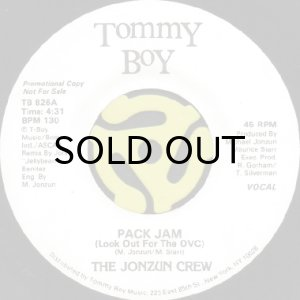 画像1: THE JONZUN CREW / PACK JAM (LOOK OUT FOR THE OVC) (45's) (WHITE PROMO) (1)
