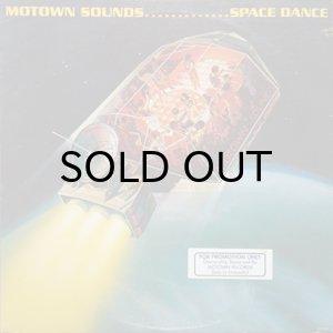 画像1: MOTOWN SOUNDS / SPACE DANCE (1)