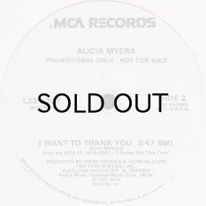 画像1: ALICIA MYERS / I WANT TO THANK YOU (12) (1)