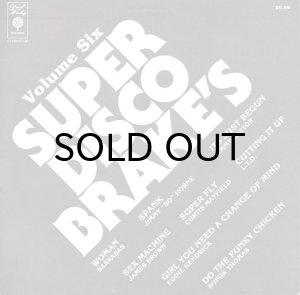 画像1: V.A. / SUPER DISCO BRAKE'S VOLUME SIX (1)