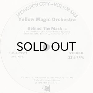 画像1: YELLOW MAGIC ORCHESTRA / BEHIND THE MASK (1)