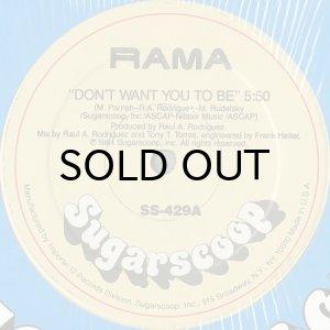 画像1: RAMA / DON'T WANT YOU TO BE (12) (1)
