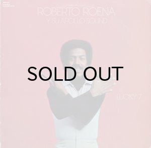 画像1: ROBERTO ROENA Y SU APOLLO SOUND / LUCKY 7 (1)