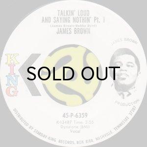 画像1: JAMES BROWN / TALKIN' LOUD AND SAYING NOTHIN' (45's) (1)