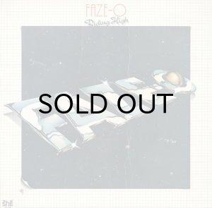 画像1: FAZE-O / RIDING HIGH (LP) (1)