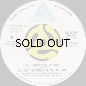 画像1: GIL SCOTT-HERON & BRIAN JACKSON / HELLO SUNDAY! HELLO ROAD! (45's) (1)