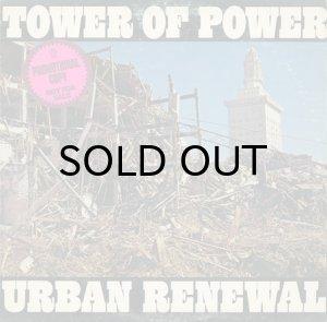 画像1: TOWER OF POWER / URBAN RENEWAL (1)