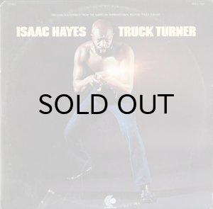 画像1: O.S.T. (ISAAC HAYES) / TRUCK TURNER (1)