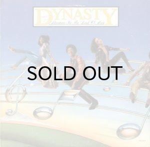 画像1: DYNASTY / ADVENTURES IN THE LAND OF MUSIC (LP) (1)