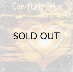 画像1: CON FUNK SHUN / LOVESHINE (1)
