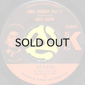 画像1: JAMES BROWN / FUNKY DRUMMER (45's) (1)