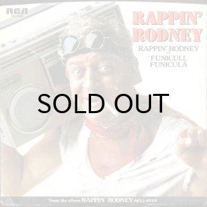 画像1: RODNEY DANGERFIELD / RAPPIN' RODNEY (45's) (1)