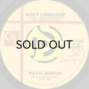 画像1: PATTI AUSTIN / BODY LANGUAGE b/w PEOPLE IN LOVE (45's) (1)