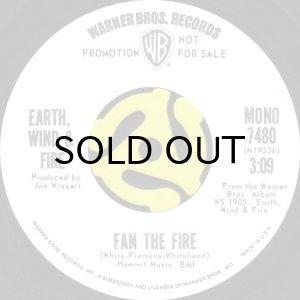 画像1: EARTH, WIND & FIRE / FAN THE FIRE (45's) (WHITE PROMO) (1)