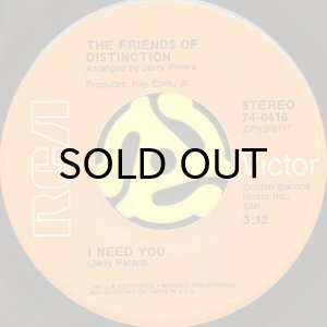 画像1: THE FRIENDS OF DISTINCTION / I NEED YOU b/w CHECK IT OUT (45's) (1)