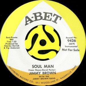 画像1: JIMMY BROWN WITH THE JIMMY BROWN BAND / SOUL MAN b/w FUNKY FUNKY BOOGALOO (45's) (1)