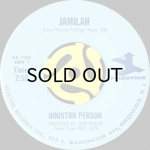 画像1: HOUSTON PERSON / JAMILAH (45's) (1)