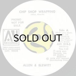 画像1: ALLEN & BLEWITT / CHIP SHOP WRAPPING (45's) (1)