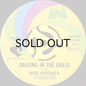 画像1: HUGH MASEKELA / GRAZING IN THE GRASS (45's) (1)