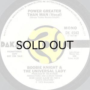 画像1: BOOBIE KNIGHT & THE UNIVERSAL LADY / POWER GREATER THAN MAN (45's) (WHITE PROMO) (1)