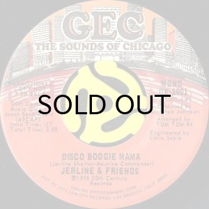 画像1: JERLINE & FRIENDS / DISCO BOOGIE MAMA (45's) (PROMO) (1)