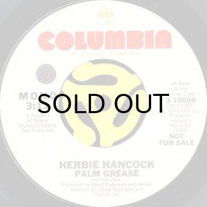 画像1: HERBIE HANCOCK / PALM GREASE (45's) (WHITE PROMO) (1)